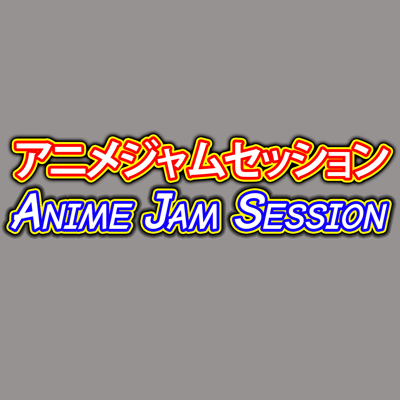 Anime Jam Session is a 90+ minute weekly podcast hosted by DJ Ranma S, Mako-chan, and the resident staff writer Ari Rockefeller.  Join them as they discuss anime, games, conventions, the fandom, geek stuff, and everything in between.  This podcast is also syndicated weekly on VOG Network (www.vognetwork.com).  Tuesdays at 9:30PM EST!
