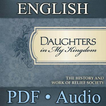 The purposes of Relief Society are to increase faith and personal righteousness, strengthen families and homes, and provide relief by seeking out and helping those in need. Women fulfill these purposes as they seek, receive, and act on personal revelation in their callings and in their personal lives.