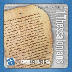 1 Thessalonians | First Epistle to the Thessalonians