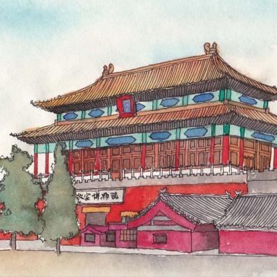 Cover art for 8  Palace Museum (故宫博物馆) HSK 1 (elementary Chinese)