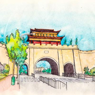 Cover art for 7 Nanjing City Wall (城墙) HSK 1 (elementary 1 Chinese)