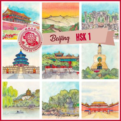 Hey guys! Come and learn Chinese with us by traveling around Beijing!This album is pitched at an HSK 1 (ish) level, but we will be covering every level from 1-6 in the future as well as other cities.