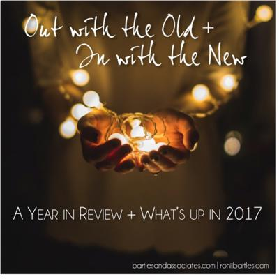 Cover art for Out with old and in with the new - a year in review and what's up for 2017