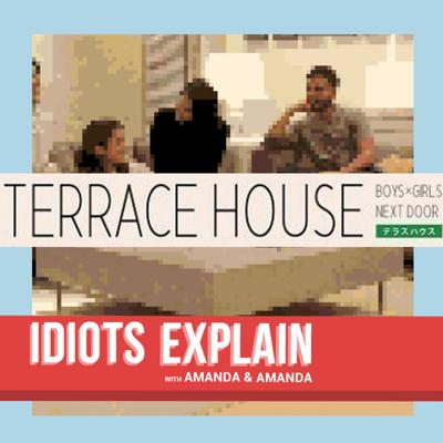 Cover art for Ep #19 Terrace House