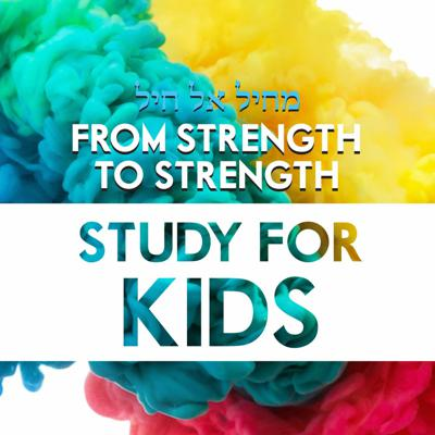 Cover art for Kids Study: Creation