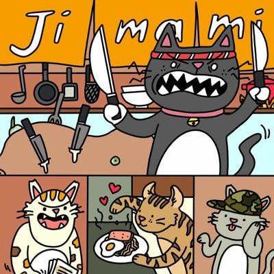 Cover art for Ep52 Jimami Tofu Review (Spoiler and non-spoiler segments)