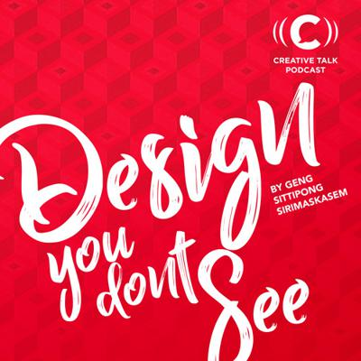 DESIGN YOU DON'T SEE Podcast
