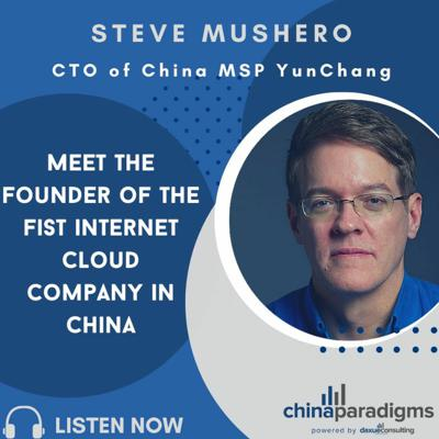 Cover art for Ep 108: Meet the founder of the fist internet cloud company in China