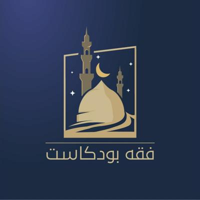 Alroya Podcasts الرؤية بودكاست