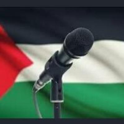 Cover art for Palestine Report