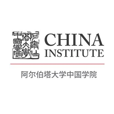 China Matters - the China Institute podcast