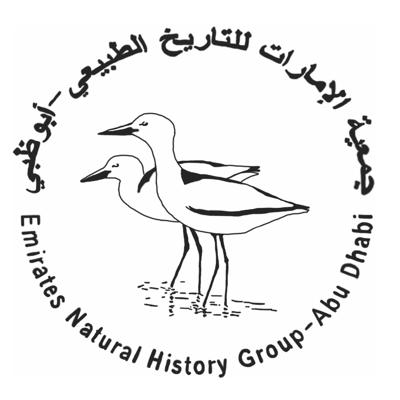 Emirates Natural History Group
