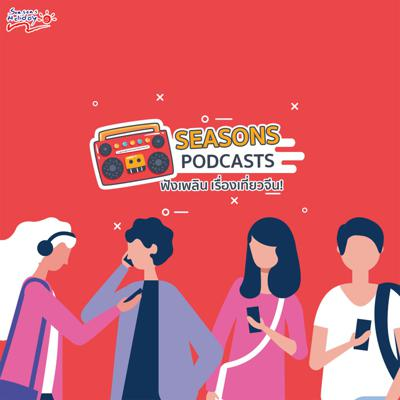 SEASONS PODCASTS