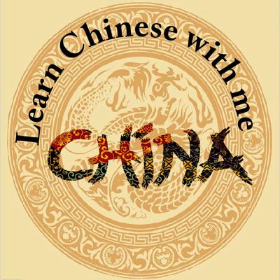 "Welcome to my podcast ""Learn Chinese with Me"". It is theme-based, progressive and easy to follow Mandarin Chinese Audio Lessons for anyone interested in learning conversational Mandarin. Topics will vary from language, knowledge, tradition and culture."