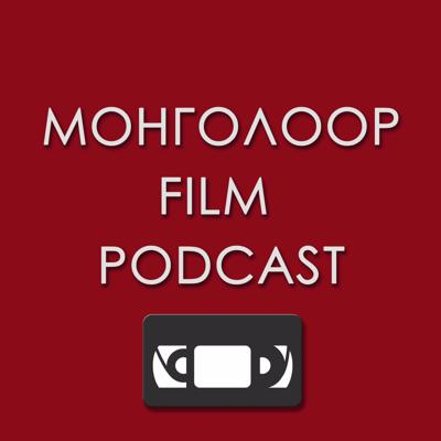 Mongoloor Film Podcast