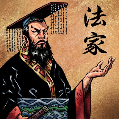 Cover art for Episode #111- Who Was The First Emperor of China? (Part II)
