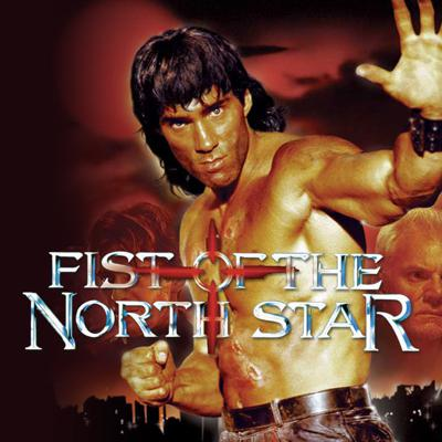 Cover art for Fist of the North Star (1995)
