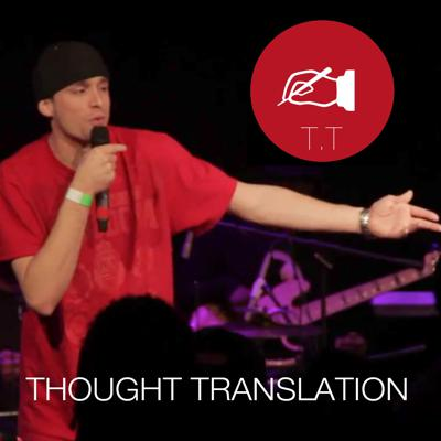 Thought provoking sermons, apologetics talks and creative content from speaker and hip-hop artist Ian