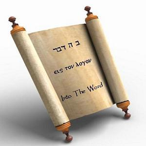 Into The Word: The Period Of The Judges