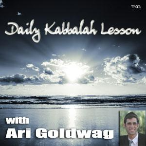 Daily Kabbalah Lesson with Ari Goldwag back issues