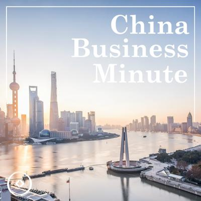 China Business Minute