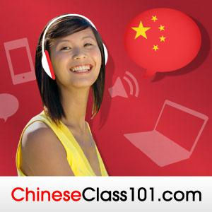 Learning Strategies #42 - Should you learn Chinese at home or abroad?