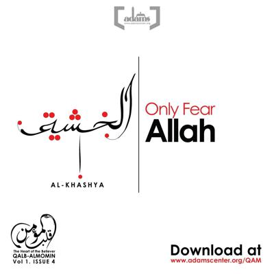 Qalb Al-Mo'min, which means the Heart of the Believer, is a monthly podcast which aims to assist listeners transform their character into one that is pleasing to Allah (SWT) and modeled after the Rasool, peace and blessings of Allah be upon him.