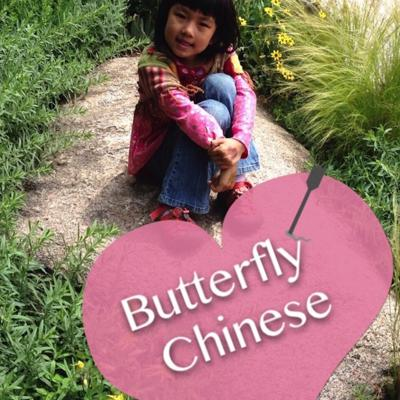 Butterfly Chinese