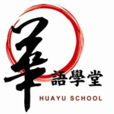 TKB Huayu's Podcast:Learning Chinese with Situational Animations.