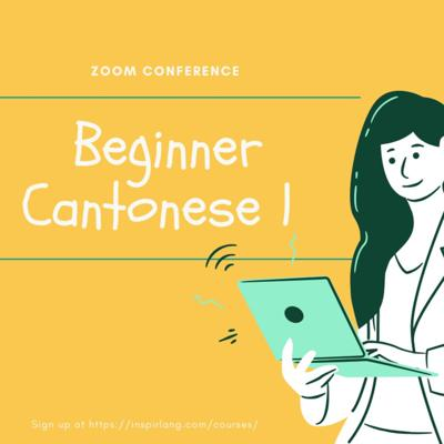 Cover art for Day 173: How can I learn Cantonese well?