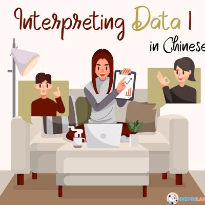 Cover art for Day 186: Interpreting data part 1, gain