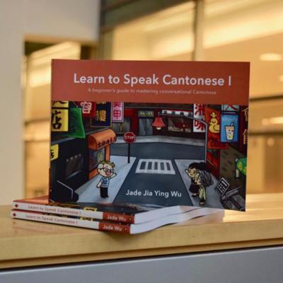 Complementary audios for Cantonese book