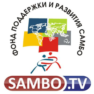 Sambo.TV - the first sports-news channel on Sambo in HD-format!.