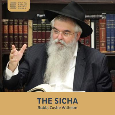 """This is the """"classic"""" text-based shiur, covering the entire Sicha, and geared to those familiar with Likkutei Sichos. Following the learning cycle of Project Likkutei Sichos."""