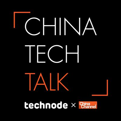 Cover art for 82: Tech conferences in China