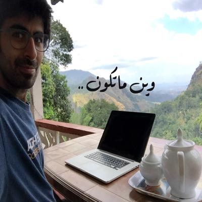 Cover art for وين ماتكون مع ماجد الهاجري