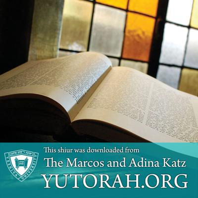 Nusach Modes and Their Applications in the Weekday Morning Service