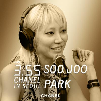 Cover art for 샤넬 인 서울: 수주 (CHANEL in Seoul: Soo Joo Park)