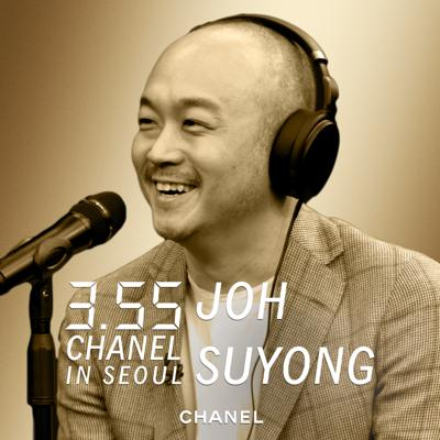 Cover art for 샤넬 인 서울: 조수용 (CHANEL in Seoul: Suyong Joh)
