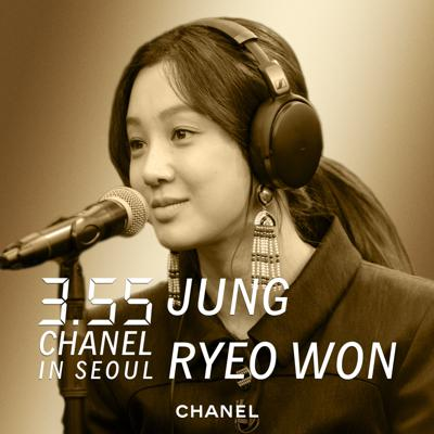 Cover art for 샤넬 인 서울: 정려원  (CHANEL in Seoul: Ryeo Won Jung)