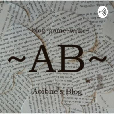 Hi, I'm Aoibhe, and this is Aoibhe'sPod, where I talk about music, books, writing -- I'm really just a blog that you can listen to. You can find the link to my blog (Aoibhe'sBlog) in the description to any of my podcasts.
