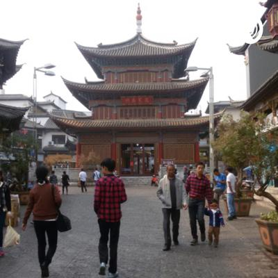 Walking to a different China
