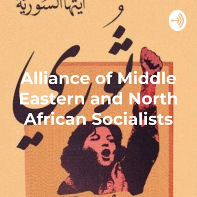 Alliance of MENA Socialists