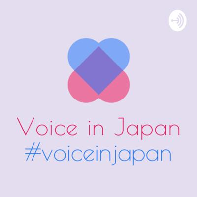 Voice in Japan