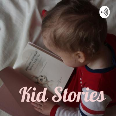 My son has a habit that when he likes a story, he will ask me to read at least 5 times before he can sleep. Therefore I usually record myself and play it on a Bluetooth speaker while patting him to sleep. If your children are like mine then I hope this podcast is helpful to you 💕🙏🏻