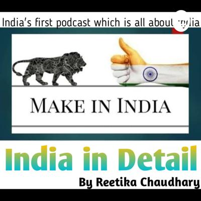 India In Detail