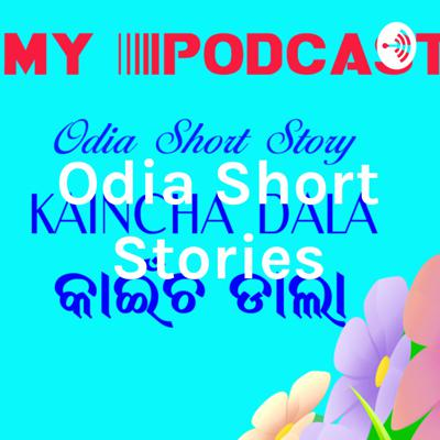 Odia Short Stories