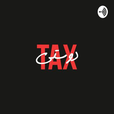 Tax Dosti (Friendship) is an English language podcast regarding the tax laws of Pakistan, narrated by Anthony Williams from Lahore, Punjab, Pakistan for the benefit of people who have assets and or businesses in Pakistan or intend to invest in Pakistan. Different episodes deal with different tax laws including Income Tax, Sales Tax, VAT, FED, Customs etc.