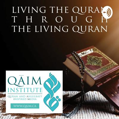 This is Living The Quran Through The Living Quran - a journey through the Noble Quran to better understand the Word of God.