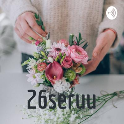 26seruu Support this podcast: https://anchor.fm/26seruu/support